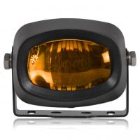 Compact Mini Selective Yellow Fog Light 12/24V Black Housing