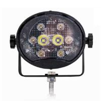 Oval 2,575 Lumen 8 LED Work Light
